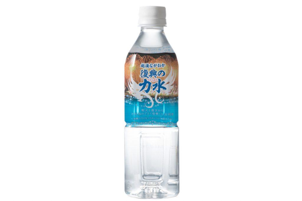 長岡市水道局様「復興の力水」パッケージ-1