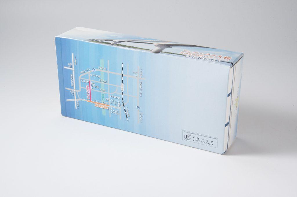 フェニックス大橋開通記念ティッシュボックス パッケージデザイン-1