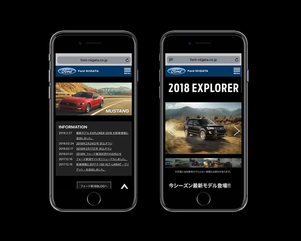 フォード新潟様 Webサイトリニューアル-1