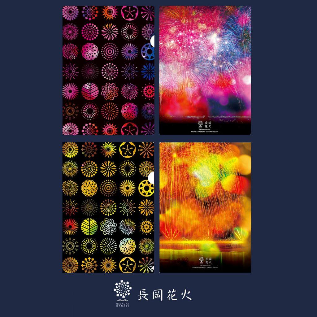 長岡花火クリアファイル 7種(オリジナル商品)-2