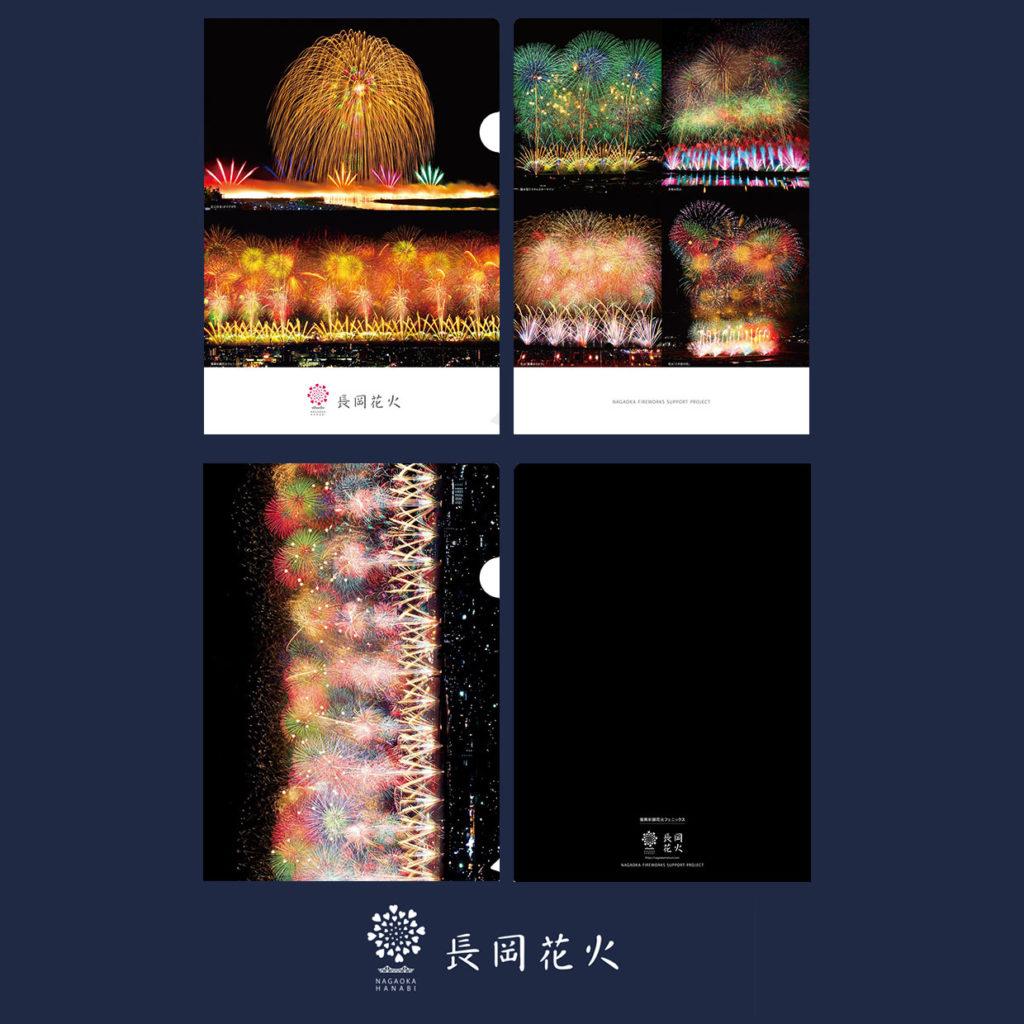 長岡花火クリアファイル 7種(オリジナル商品)-3