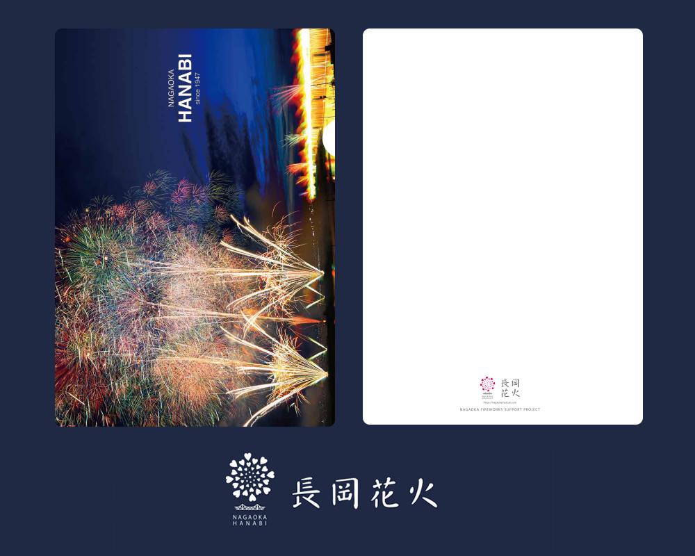 長岡花火クリアファイル 7種(オリジナル商品)-0