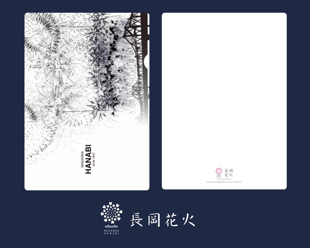 長岡花火クリアファイル 7種(オリジナル商品)-1
