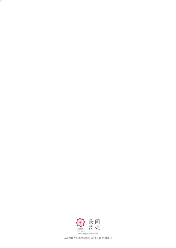 クリアファイル<br>ナイアガラ超大型スターマイン-0