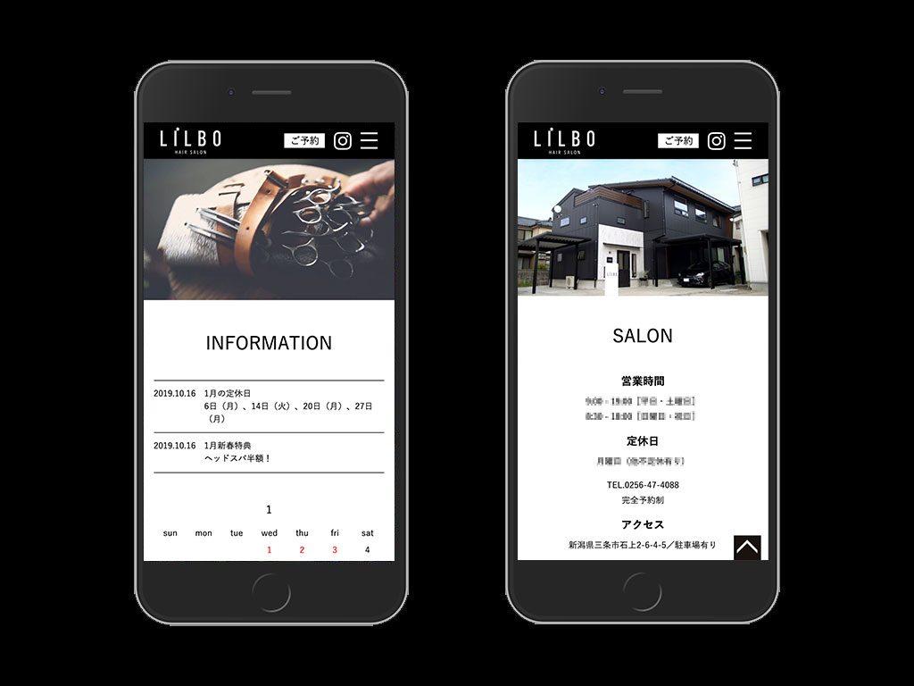 LILBO HAIR SALON様 Webサイト制作-1