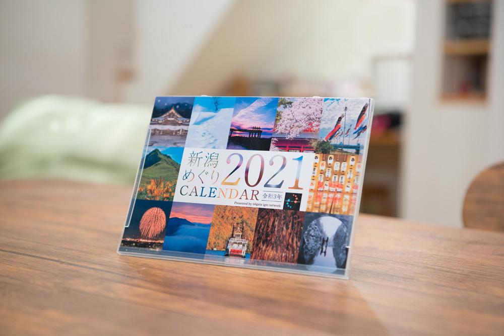 卓上/壁掛け両用 ポストカードカレンダー<br>新潟めぐり2021