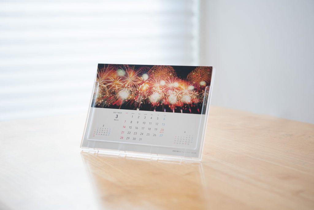 2021年 卓上カレンダー<br>長岡花火