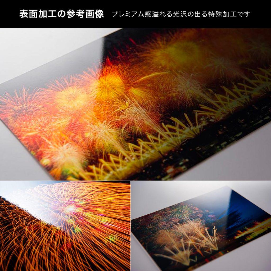 ポストカード(小)<br>正三尺玉・ナイアガラ-0