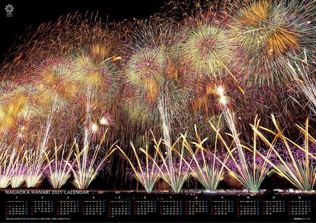 B2プレミアムポスターカレンダー2021<br>復興祈願花火フェニックス