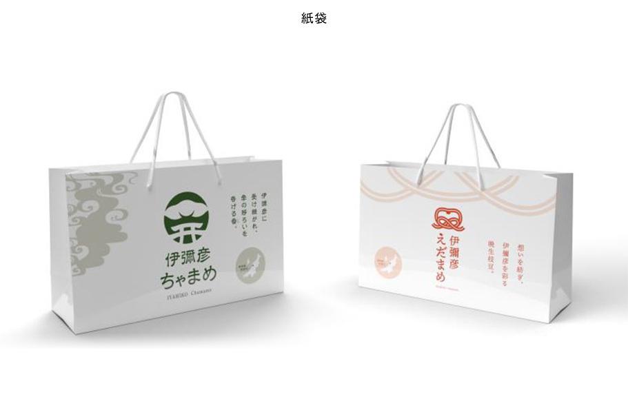 弥彦村産枝豆ブランディング-2