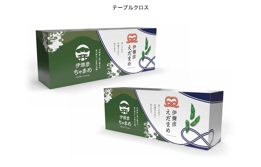弥彦村産枝豆ブランディング-3