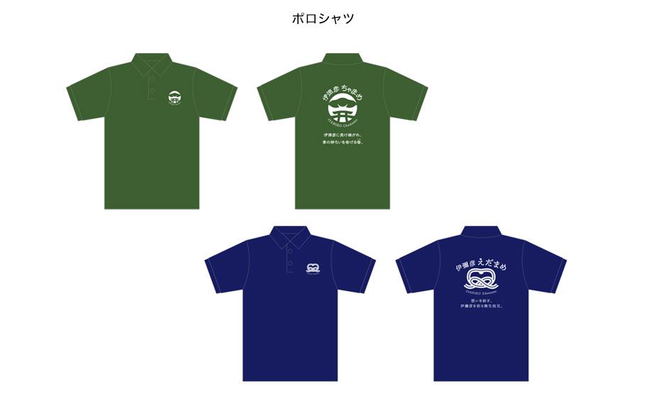 弥彦村産枝豆ブランディング-5