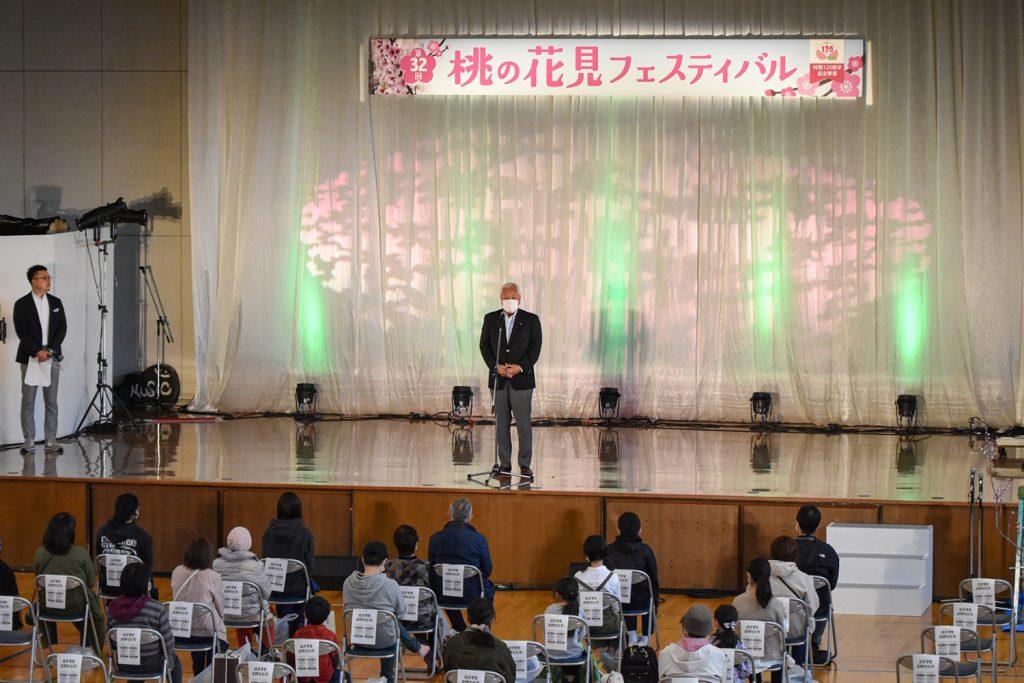 刈羽村様 第32回桃の花見フェスティバル-1